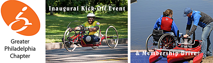 Inaugural Kick-Off Event and Membership Drive